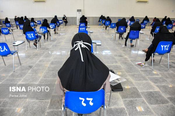 ثبتنام آزمونهای ورودی مدارس سمپاد آغاز شد