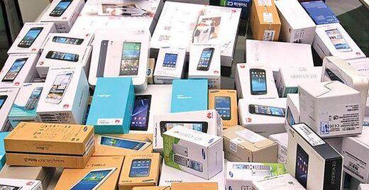 گرانترین موبایلها در بازار