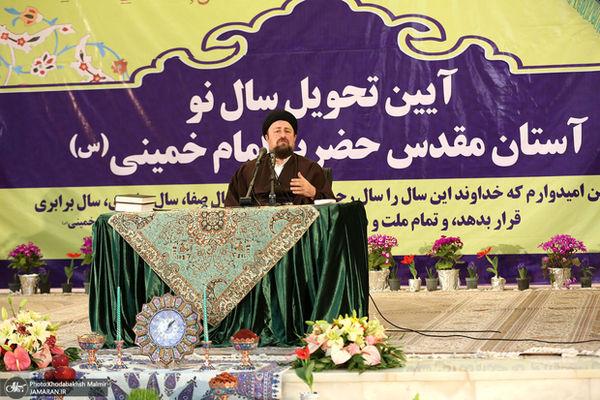 توصیه مهم سیدحسن خمینی در آغاز سال 1400