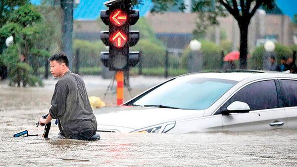 مرکز چین غرق شد