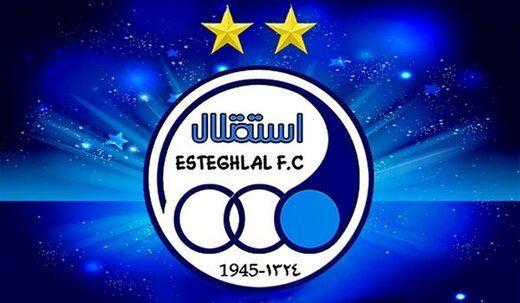 هشدار جدی باشگاه استقلال به هوادارانش