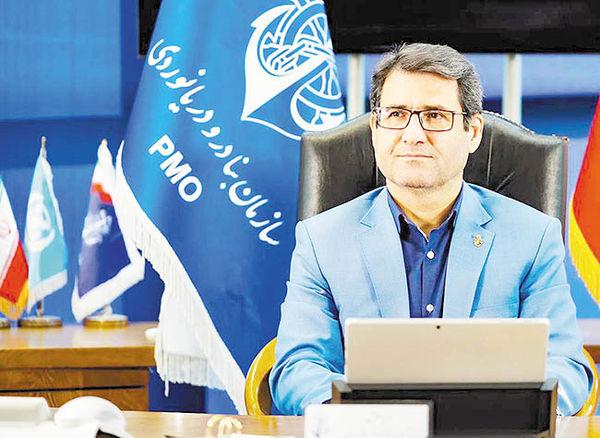 دریانوردی با تجهیزات ایرانی