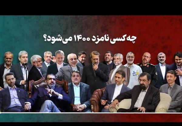 سعید محمد از حضور در انتخابات ریاست جمهوری منع شد؟