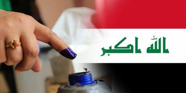 نتایج اولیه انتخابات عراق  امروز اعلام می شود