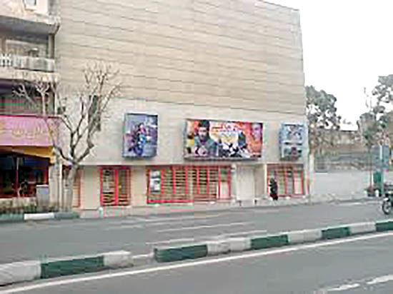 سریال تعطیلی سینماهای قدیمی تهران