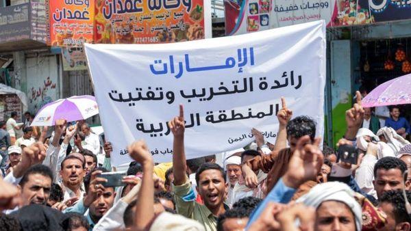 رسانه انگلیسی امارات را رسوا کرد