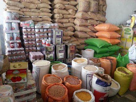 تصمیم تازه ستاد تنظیم بازار برای توزیع سهمیه اقلام اساسی