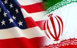 تحریمهای جدید آمریکا علیه ایران/ اسامی 8 شخص که در لیست تحریم قرار گرفتند