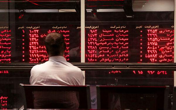 سهامداران حق شکایت از شرکت بورس را دارند؟