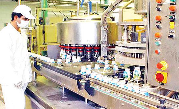 ضدعفونی خطوط تولید مواد غذایی با مواد بومی