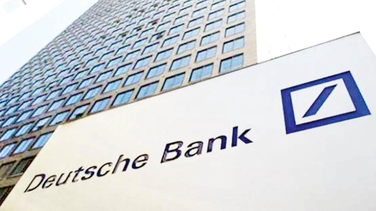 سرمایهگذاری 2/ 1میلیارد دلاری دویچه بانک