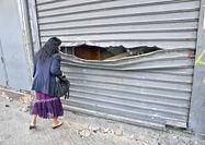 سه مقصر فروپاشی اقتصاد ونزوئلا