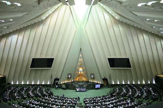 تغییر زمان برگزاری جلسات علنی مجلس