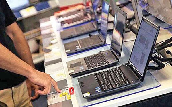 هشدار واردات تجهیزات مستعمل کامپیوتری