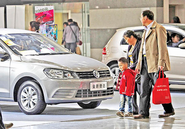 کاهش فروش 10 درصدی خودرو در چین