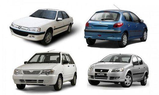 کاهش یک تا چهار میلیونی قیمت برخی خودروها