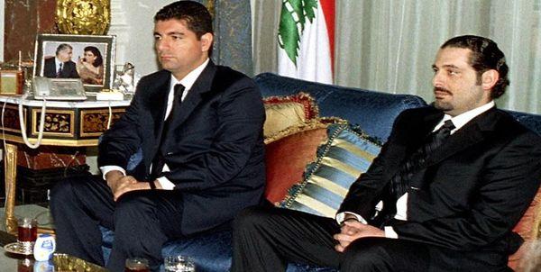موضع گیری برادر سعد الحریری علیه حزب الله