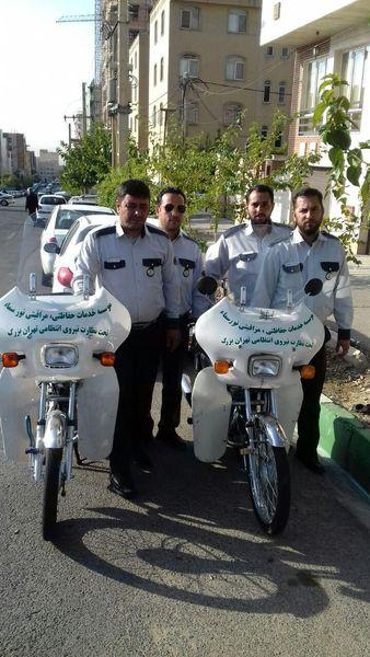 نورسما مرجع استخدام نیروی حراست و نگهبان در ایران