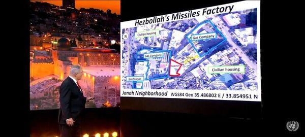 """نتانیاهو:  ایران به ساخت """"بمب اتمی"""" نزدیک شده است"""