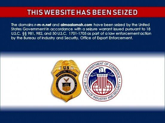 آمریکا این دو سایت عراقی را مسدود کرد