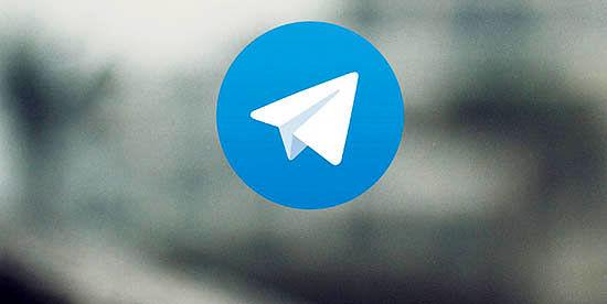 هفده زیان فیلتر تلگرام