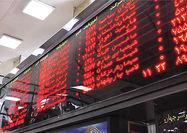 میزبانی بازار پایه از یک بورسی قدیمی