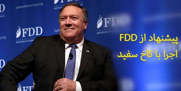 افشای همکاری لابی صهیونیستی با آمریکا در جنگ رسانهای-اقتصادی علیه ایران