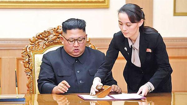 ظهور رهبر شماره 2 در پیونگیانگ