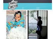 ویژه برنامه کن برای سینمای ایران