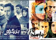 اکران ۲ فیلم جدید در «هنر و تجربه»