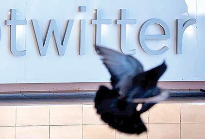 اخبار و اطلاعات جعلی در توییتر  با رنگ نارنجی مشخص میشوند