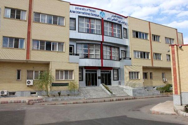 جزئیات پذیرش بدون آزمون دکتری و ارشد در دانشگاه تهران،رشته ها، محل تحصیل و مهلت ثبت نام