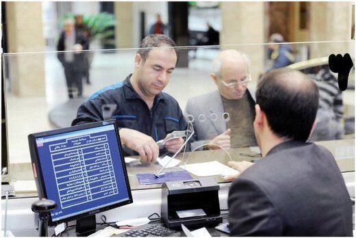 ساعت کاری بانکها تغییر کرد؟