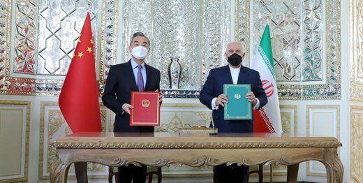 توییت ظریف پس از امضای سند همکاری ایران و چین