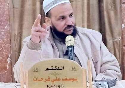 یکی از رهبران برجسته حماس درگذشت