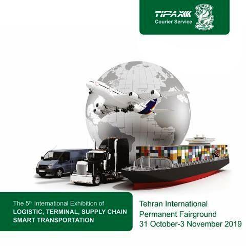 حضور تیپاکس در پنجمین نمایشگاه تخصصی بینالمللی لجستیک، پایانهها و زنجیره تامین حملونقل هوشمند