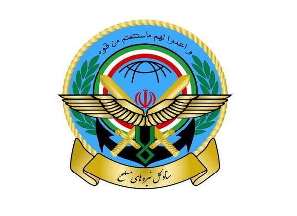 بیانیه ستاد کل نیروهای مسلح: انتخابات مظهر اقتدار و اراده ملی است