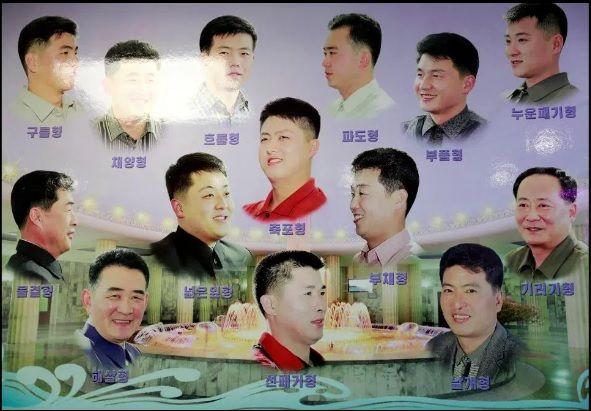 کره شمالی3