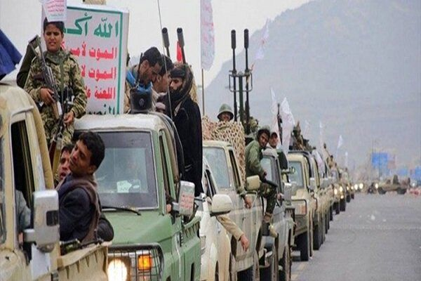 انصارالله یمن از فهرست تروریستی آمریکا خارج شد