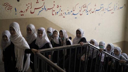 شرط طالبان برای مدرسه رفتن دختران