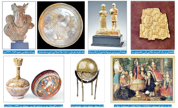 نمایش 5200 سال هنر ایرانی در لندن