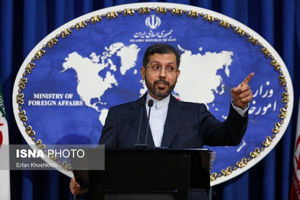 وزارت خارجه: چین شریک نخست اقتصادی ایران است