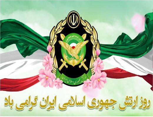 بیانیه ارتش جمهوری اسلامی ایران برای دعوت مردم برای شرکت در انتخابات