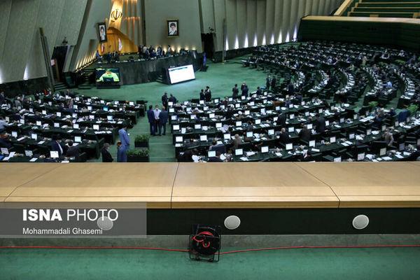 تنفس در جلسه علنی مجلس برای رعایت تدابیر بهداشتی