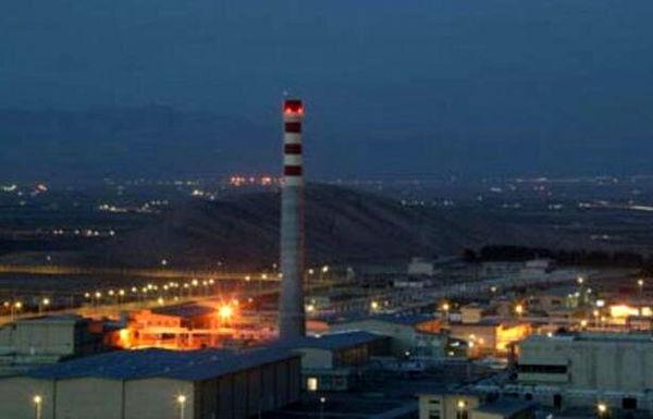 ادعای وال استریت ژورنال: ایران تولید اورانیوم فلزی را آغاز کرد
