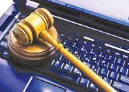 برگزاری آنلاین دادگاه کلید خورد