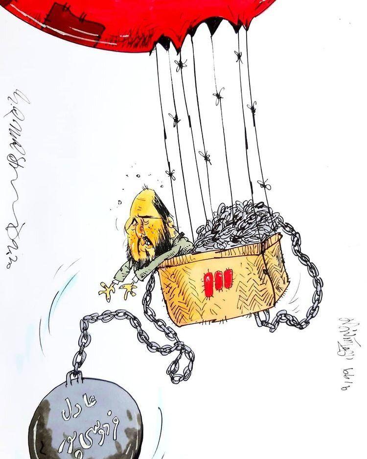 ببینید علی فروغی با خودش و شبکه سه چه کرد!