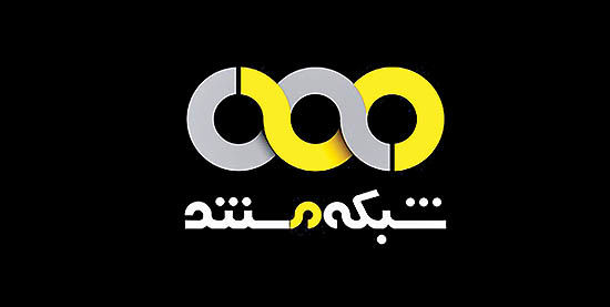 «به تهران خوش آمدید» روی آنتن شبکه مستند