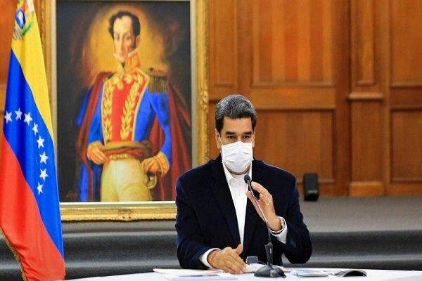 مادورو: کاراکاس هیچ منعی برای خرید سلاح ندارد