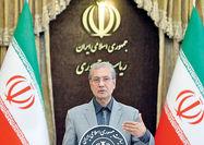 دیدگاههای ایران و فرانسه نزدیک شده است